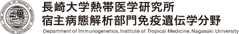 Department of Immunogenetics, Institute of tropical medicine, Nagasaki university