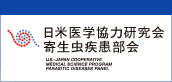 U.S.-JAPAN COOPERATIVE MEDICAL SCIENCE PROGRAM PARASITIC DISEASES PANEL