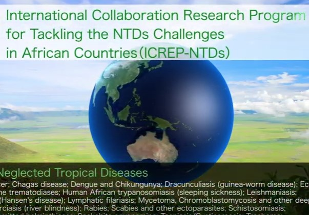 A video of a project to develop surveillance for neglected tropical diseases using a simultaneous antibody measurement assay system was released by AMED (Japan Agency for Medical Research and Development).